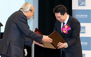 「日本経営品質賞(中小企業部門)」受賞式