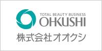 株式会社オオクシ