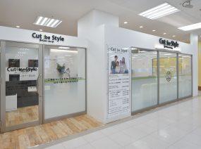 カットビースタイル イトーヨーカドー流山店