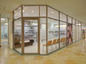 カットオンリークラブ プラーレ松戸店