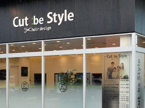 カットビースタイル 千葉ニュータウン店
