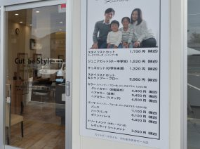 カットビースタイル かわまち矢作モール店